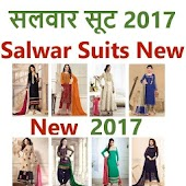 Salwar Suit Designs 2017 New