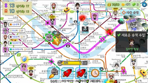 지하철로 고고! screenshot