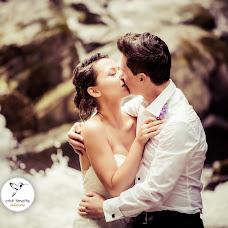 Wedding photographer Timofte Cristi (cristitimofte). Photo of 22.02.2015