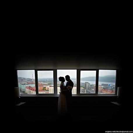 Wedding photographer Evgeniy Velichko (evvel). Photo of 04.08.2015
