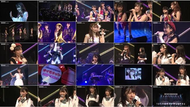 190908 (1080p) HKT48 チームTII「手をつなぎながら」公演 堺萌香 生誕祭 DMM HD