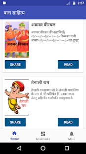 Children Stories in Hindi - náhled
