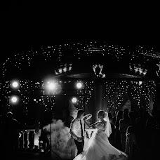 Wedding photographer Aleksey Chipchiu (mailin315). Photo of 13.06.2018