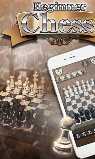 Chess master for beginners 1.1.1 screenshots 1