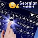 Georgian Keyboard 2020:Georgia Language Keyboard icon