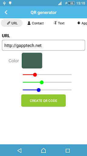 QR Code Generator screenshot 7