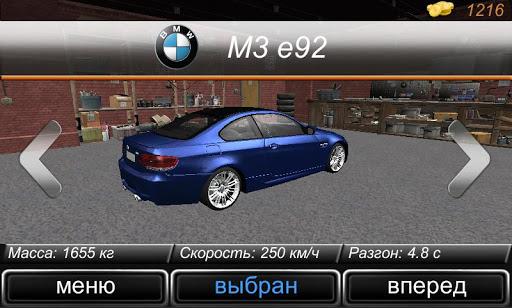 Eternal Speed 5,1 screenshots 2