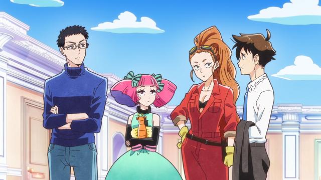 Heaven's Design Team