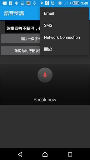 玩免費書籍APP|下載語音網路資訊 app不用錢|硬是要APP