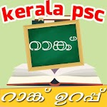 Kerala PSC Rank Icon