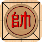 Chinese Chess by Bluesky Works icon