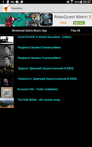Download russian songs for free