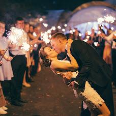 Wedding photographer Maksim Parker (MaximParker). Photo of 26.01.2018