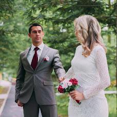 Wedding photographer Yana Danilova (YanaDragonfly). Photo of 07.06.2016