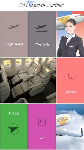 Mongolian Airlines screenshot 1