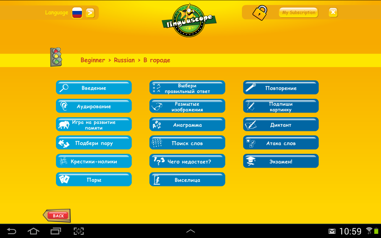 Linguascope Beginners Russian- screenshot