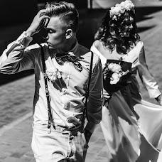 Fotografo di matrimoni Darya Kukushkina (KukushkinaDari). Foto del 20.06.2018