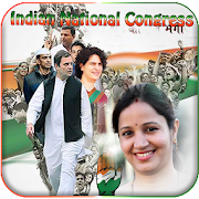 Indian National Congress INC Photo Frames