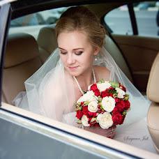 Wedding photographer Yuliya Sergeeva (Sergeeva1005). Photo of 20.09.2015