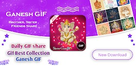 Download Lord Ganesha GIF APK latest version App by Sky