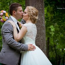 Wedding photographer Albina Chepizhko (AlChepizhko). Photo of 12.03.2015