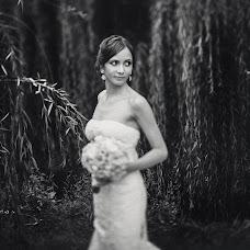 Hochzeitsfotograf Evgeniy Flur (Fluoriscent). Foto vom 12.01.2014