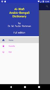 Al-Wafi Arabic-Bengali Dictionary Full Edition on Windows PC