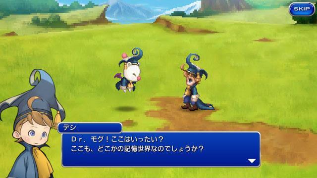 [Final Fantasy Legends II] โคลาโบร่วมกับ Final Fantasy Record Keeper!