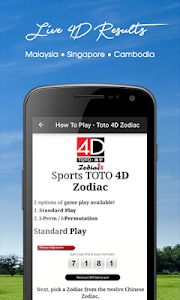 Download Live 4D Results 2019 APK latest version 1 0 for