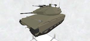 Merkava IAV Non existent model