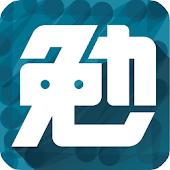 コソ勉 -こっそりしっかり勉強したい人のための勉強管理アプリ