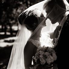 Wedding photographer Aleksandra Topekha (AlexandraStudio). Photo of 23.06.2018