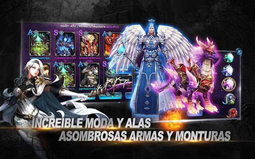 Goddess: Primal Chaos - MMORPG de acciu00f3n 3D apkmr screenshots 11
