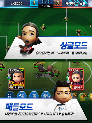 차구차구 2017 for Kakao screenshot 5