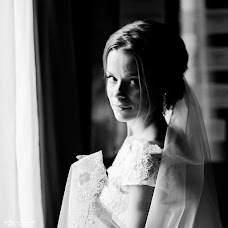 Wedding photographer Marina Stafik (Mirabella). Photo of 15.09.2017
