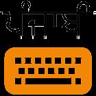 Lipikaar Punjabi Keyboard icon