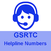 GSRTC Helpline Number