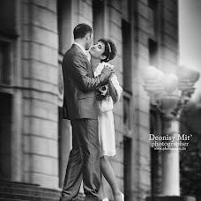 Wedding photographer Deonisiy Mit (Painter). Photo of 21.01.2013