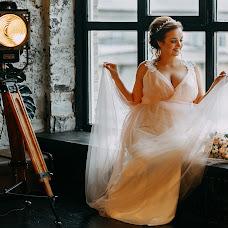 Wedding photographer Artemiy Tureckiy (turkish). Photo of 21.09.2018