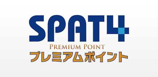 spat4 投票