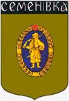 Современный герб Семеновки