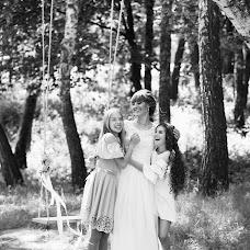 Wedding photographer Lena Zaryanova (Zaryanova). Photo of 28.07.2018