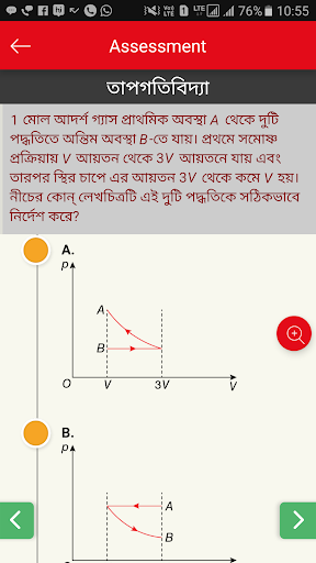 Chhaya Aplicaciones (apk) descarga gratuita para Android/PC/Windows screenshot