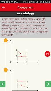 Chhaya app (apk) free download for Android/PC/Windows screenshot