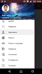 Артхив- screenshot thumbnail