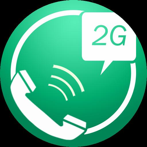 通讯の2G Video Calls Chat LOGO-記事Game