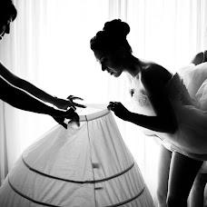 Wedding photographer Maddy Christina (christina). Photo of 14.06.2016