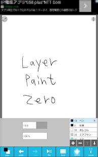 Tải LayerPaint Zero APK
