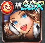 DJミソラ(SSR)