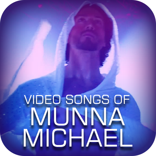 Video songs of Munna Michael 2017 ~ Tiger Shroff